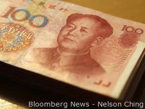 uang terbaik Asia tahun ini, yuan. Hari ini, nilai mata uang China