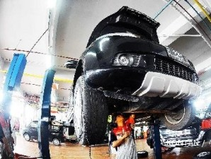 Kendala investasi otomotif Iran di Indonesia