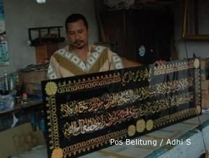 Sulaiman Ichsan mendongkrak omzet UKM dengan galeri