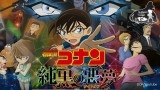 Japanese comic Detective Conan to return after 4-month hiatus