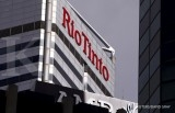 Inalum menawar participating interest Rio Tinto US$ 550 juta