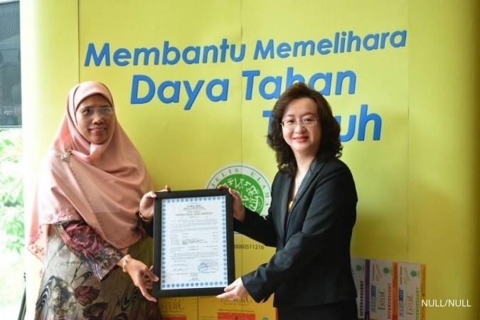 Holisticare kantongi sertifikat halal MUI