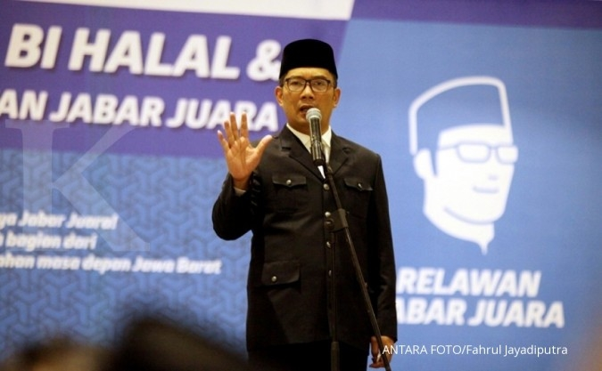 PKB usung Ridwan Kamil sebagai cagub Jabar
