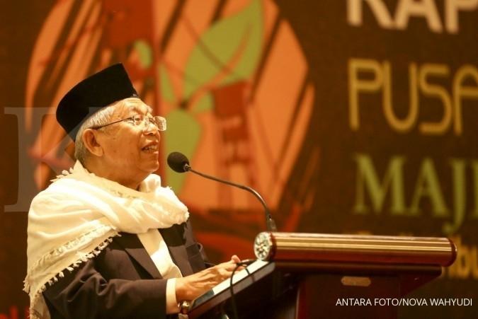 Bank Muamalat menggelar peluncuran buku KH Ma'ruf Amin