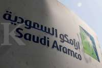 Saudi Aramco aims to begin planned IPO on Nov. 3