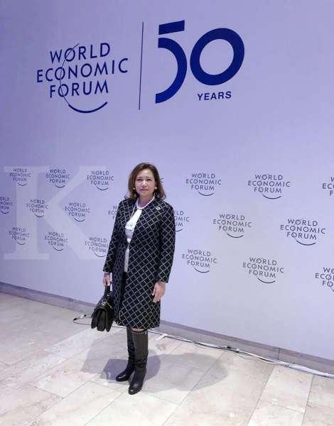 WanaArtha Life Ambil Bagian di World Economic Forum Annual Meeting 2020