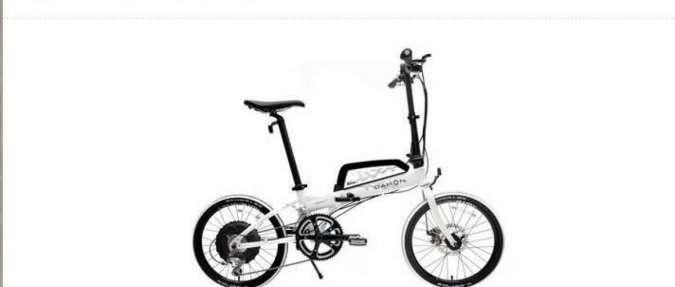 Dahon sepeda listrik dijual murah! Buruan cek harganya di sini