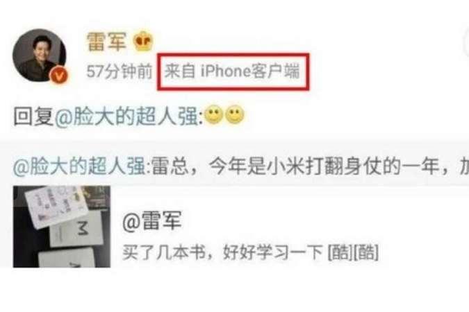 Postingan CEO Xiaomi Lei Jun di laman Weibo