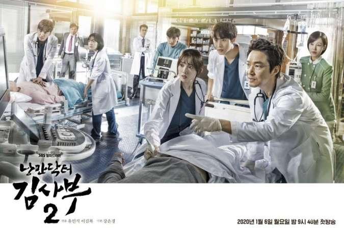 9 Drama Korea (drakor) terbaik: Dr. Romantic 2