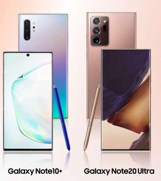 Samsung Galaxy Note 10+ vs Note20 Ultra