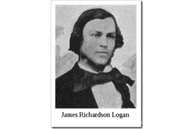 Mengenal James Richardson Logan, pencetus nama Indonesia