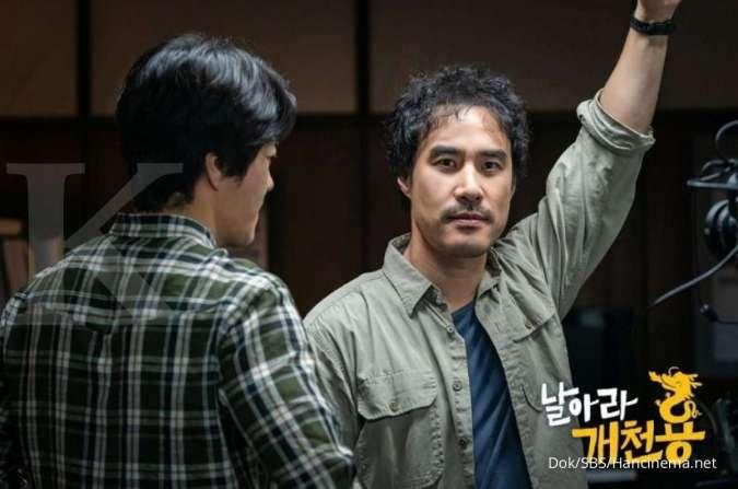Bae Sung Woo yang digantikan Jung Woo Sung di drama Korea Delayed Justice.