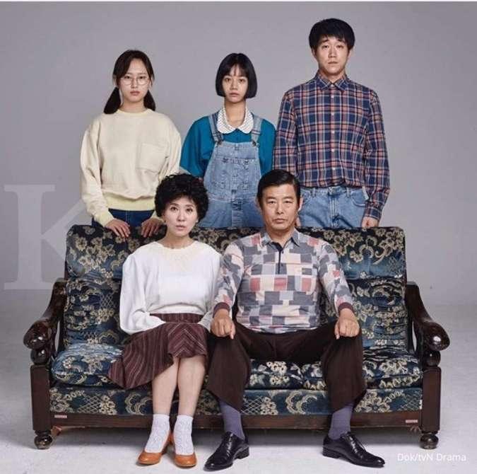 Drama Korea Reply 1988.